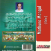Odia Book Mathura Mangal From OdishaShop3