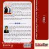 Odia Book Network Marketing Re Safalata Paibara Abyartha Mantra From OdishaShop3