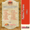 Odia Book Padma Purana From OdishaShop3