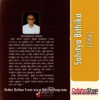 Odia Book Sahitya Bithika From OdishaShop3
