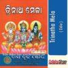 Odia Book Trinatha Mela From OdishaShop4