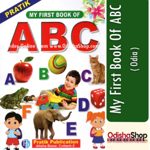 English Book My First Book Of ABC From OdishaShop