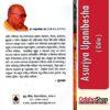 Odia Book Asurjya Upanibesha From OdishaShop3