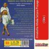 Odia Book Atmakatha Athaba Satyara Prayoga From OdishaShop3