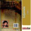 Odia Book Galpamala From OdishaShop3
