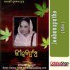 Odia Book Jeebanapathe From OdishaShop