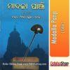 Odia Book Madalla Panji From OdishaShop