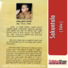 Odia Book Sakuntala From OdishaShop3
