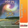 Odia Book Tarpana Tatwa From OdishaShop