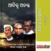 Odia Book Adiru Ananta From OdishaShop