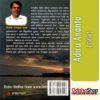 Odia Book Adiru Ananta From OdishaShop3