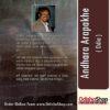 Odia Book Andhara Arapakhe From OdishaShop3