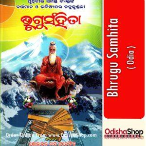 Odia Book Bhrugu Samhita From OdishaShop