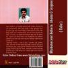 Odia Book Bhubaneswar Behera Jibana O Srujana From OdishaShop3