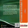 Odia Book Faturananda Granthabali-3 From OdishaShop3