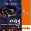 Odia Book Fera From OdishaShop