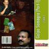 Odia Book Galpa Samagra (Part-I) From OdishaShop3