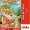 Odia Book Garuda Purana From OdishaShop