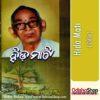 Odia Book Hida Mati From OdishaShop