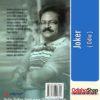 Odia Book Joker From OdishaShop3