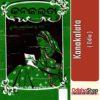 Odia Book Kanakalata From OdishaShop