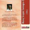 Odia Book Manoj Srujani Samagra-2 From OdishaShop3