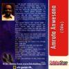 Odia Book Mohana Banshi From OdishaShop3