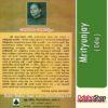 Odia Book Mrityunjay From OdishaShop3