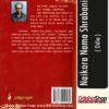 Odia Book Naikara Nama Shrabani From OdishaShop3