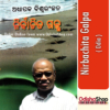 Odia Book Nirbachita Galpa From OdishaShop