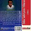 Odia Book Odia Sahityara Itihasa From OdishaShop3
