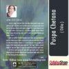 Odia Book Puspa Chetana From OdishaShop3