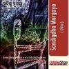 Odia Book Sandigdha Murgaya From OdishaShop