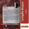 Odia Book Sandigdha Murgaya From OdishaShop3
