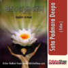 Odia Book Sata Padmara Deepa From OdishaShop