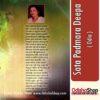 Odia Book Sata Padmara Deepa From OdishaShop3