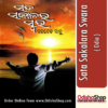 Odia Book Sata Sakalara Swara From OdishaShop