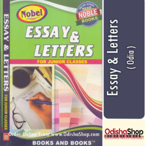 Odia Book Essay & Letters From Odisha Shop 1