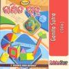 Odia Book Ganita Sutra From OdishaShop 1