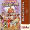 Odia Book Khudurukuni Osha From OdishaShop