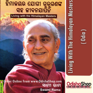 Odia Book Living With The Himalayan Masters From OdishaShop