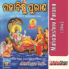 Odia Book Mahabishnu Purana From OdishaShop
