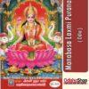 Odia Book Manabasa Laxmi Purana From OdishaShop3