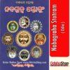 Odia Book Nabagraha Stotram From OdishaShop