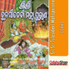 Odia Book Sri Sri Tulasidevi Mahapurana From OdishaShop