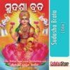 Odia Book Sudasha Brata From OdishaShop