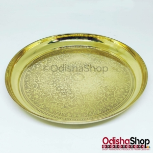 Circle Patterened Brass Puja Plate Pital From OdishaShop Side
